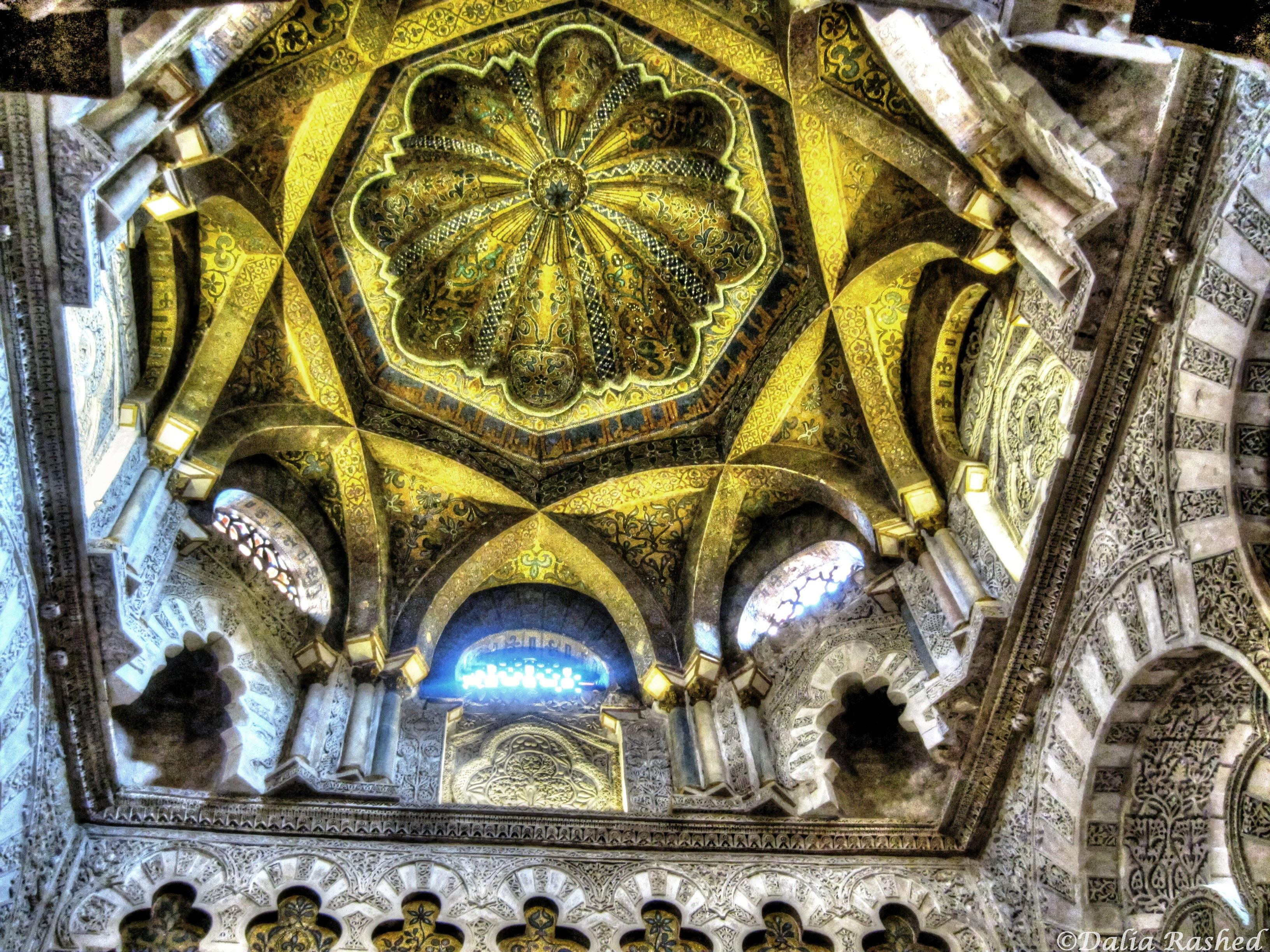 قبّة مسجد قرطبة