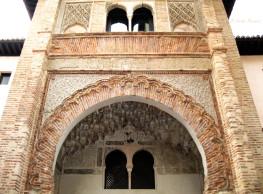 الفنادق فى الأندلس فى العصر الإسلامى