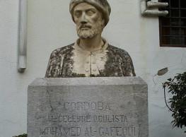 محمد بن أسلم الغافقي