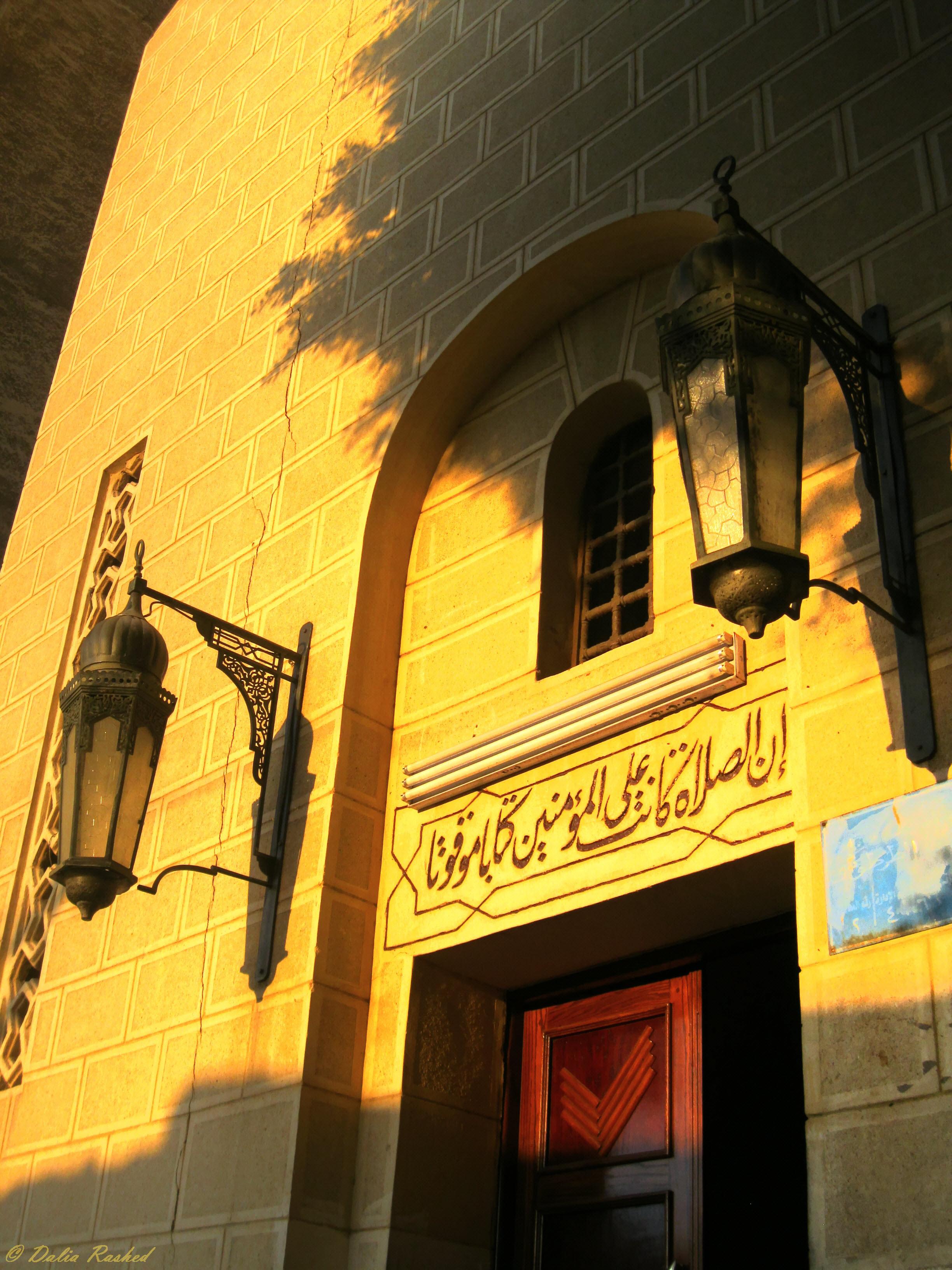 مسجد الطرطوشى مسجد الطرطوش ف الإسكندرية