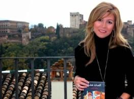 حوار مع الكاتبة الإسبانية يولاندا ألدون