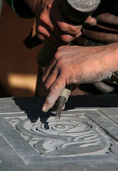 """فنون أندلسية """"فن الحفر فى الخشب"""""""