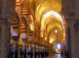 تصريح لوزير العدل الإسباني ألبرتو رويس غياردون في مسألة ملكية الكنيسة لمسجد قرطبة