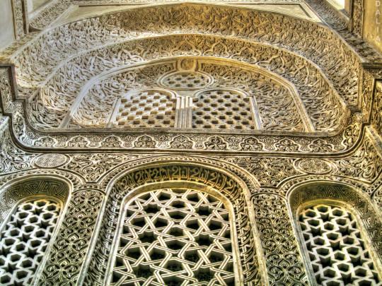 التأثيرات الأندلسية الزخرفية والمعمارية فى مصر