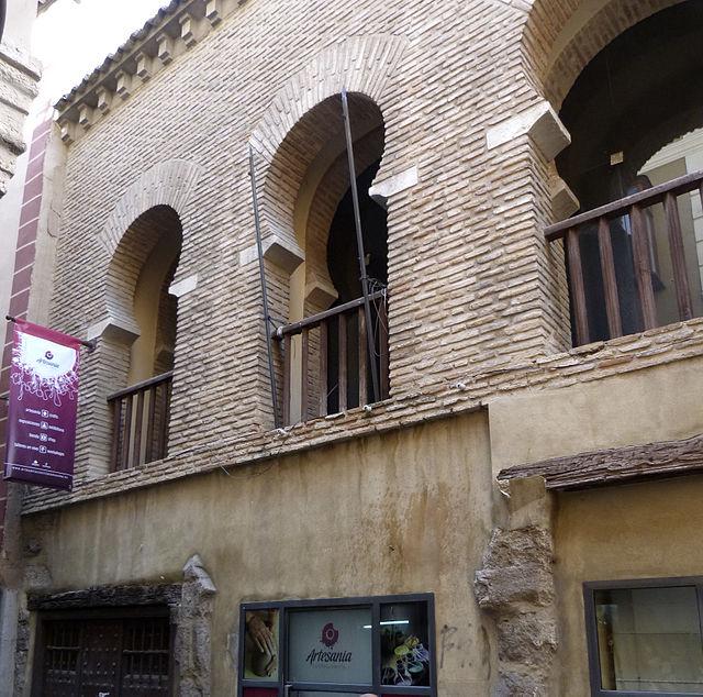 مسجد أندلسى