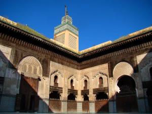 مدرسة البوعنانية فاس المغرب