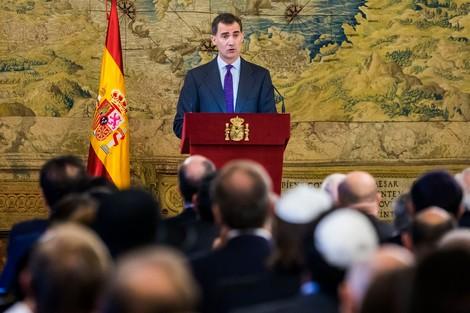 """ملك إسبانيا في حفل تجنيس """"اليهود السفارديم"""": لقد اشتقنَا إليكم"""