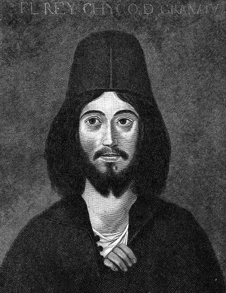 أبو عبد الله الصغير