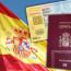 المطالبة بالإعتذار للموريسكيين ومنحهم الجنسية المزدوجة